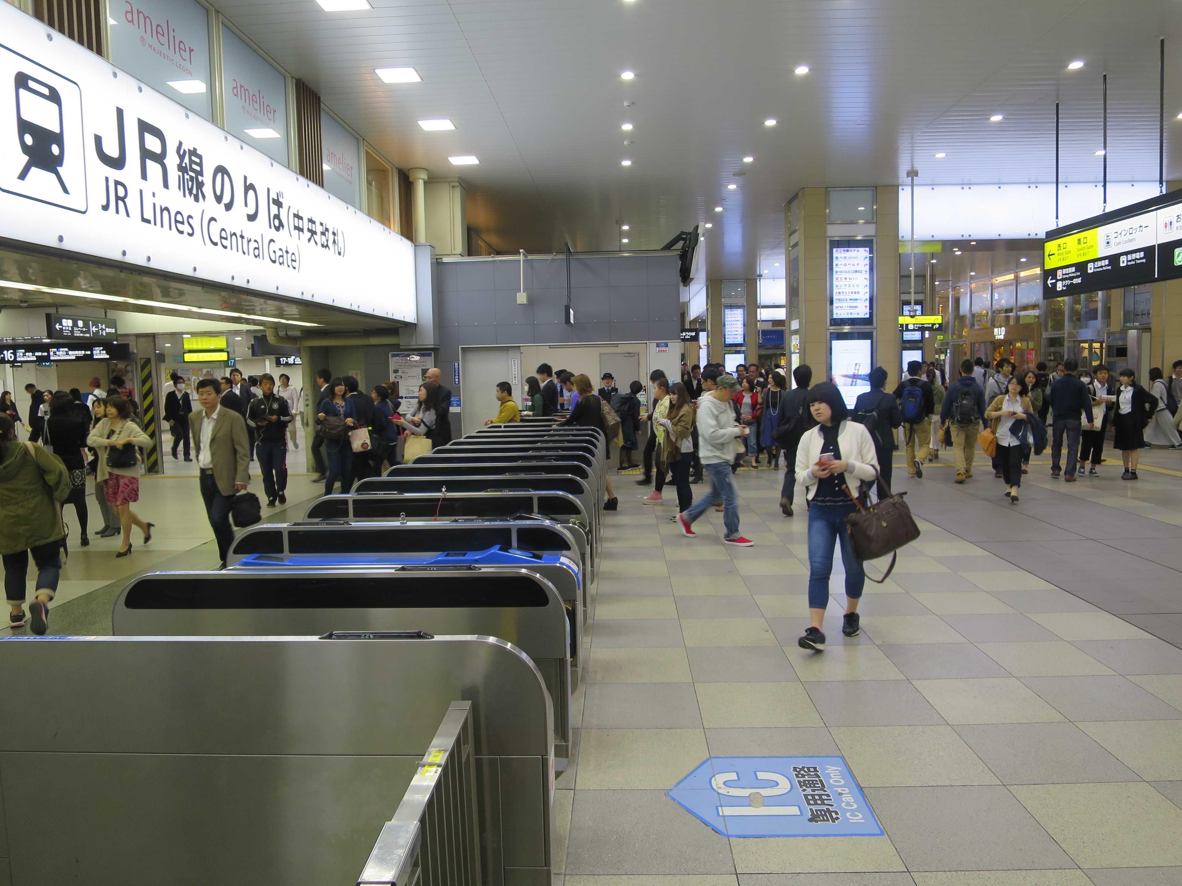 JR天王寺駅 JR線のりば