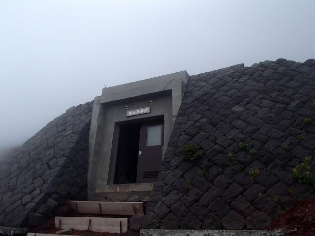 富士山 緊急避難所