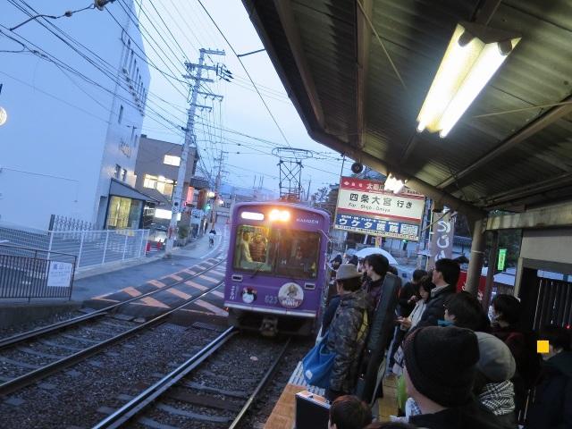 日本の伝統色の「京紫」の嵐電カラー
