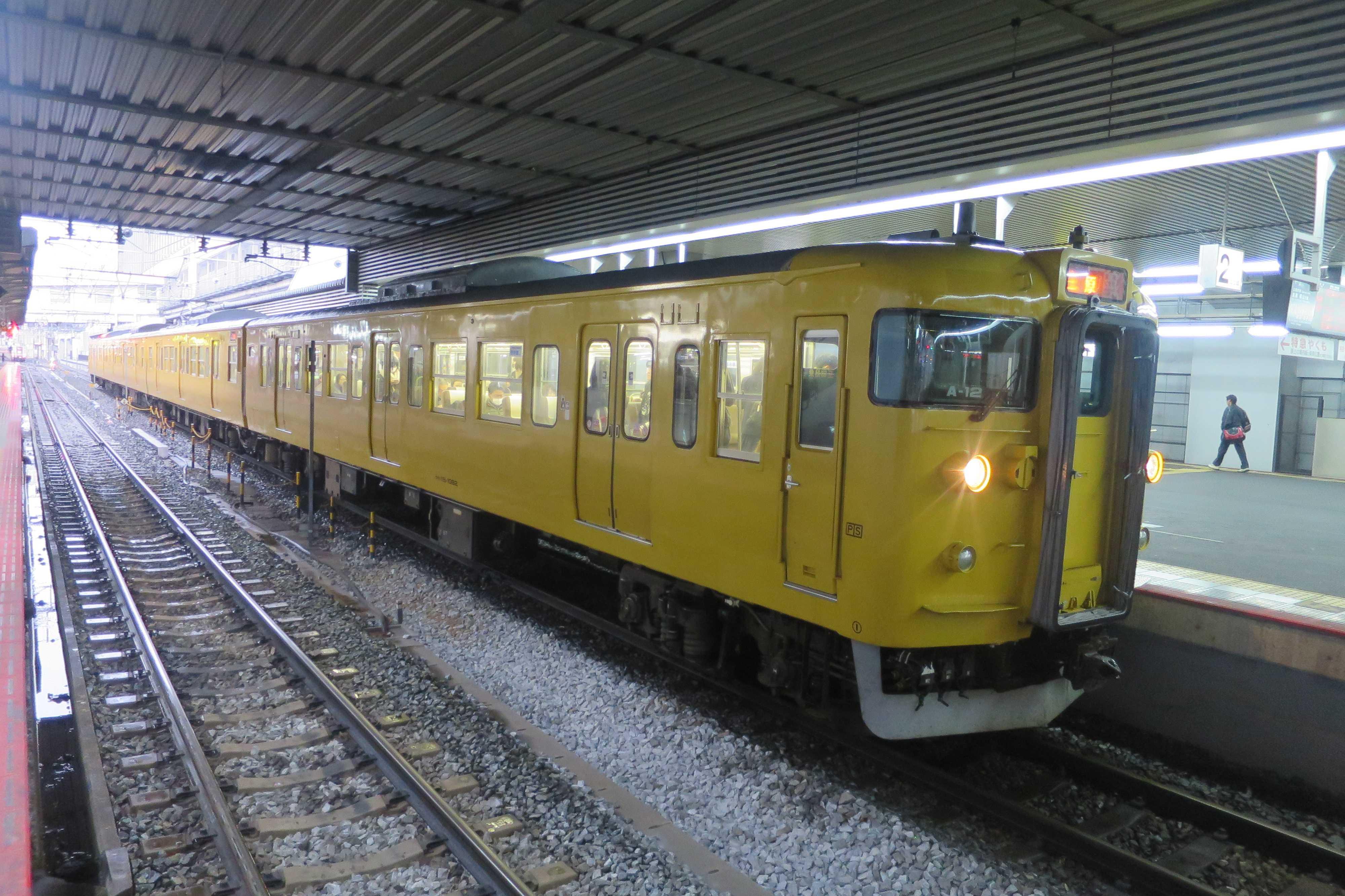 黄色い電車 - 岡山駅