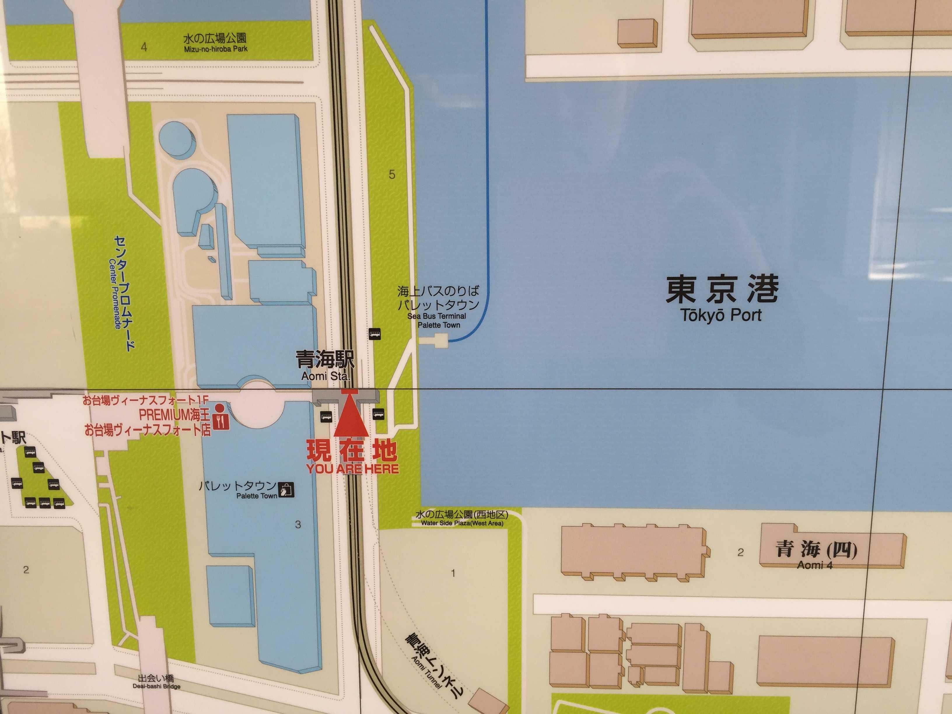 東京港(Tokyo Port)