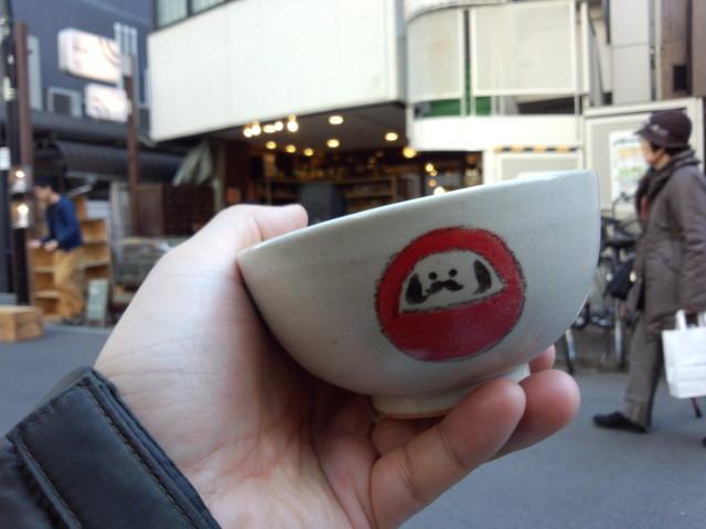 会津本郷焼: お茶碗