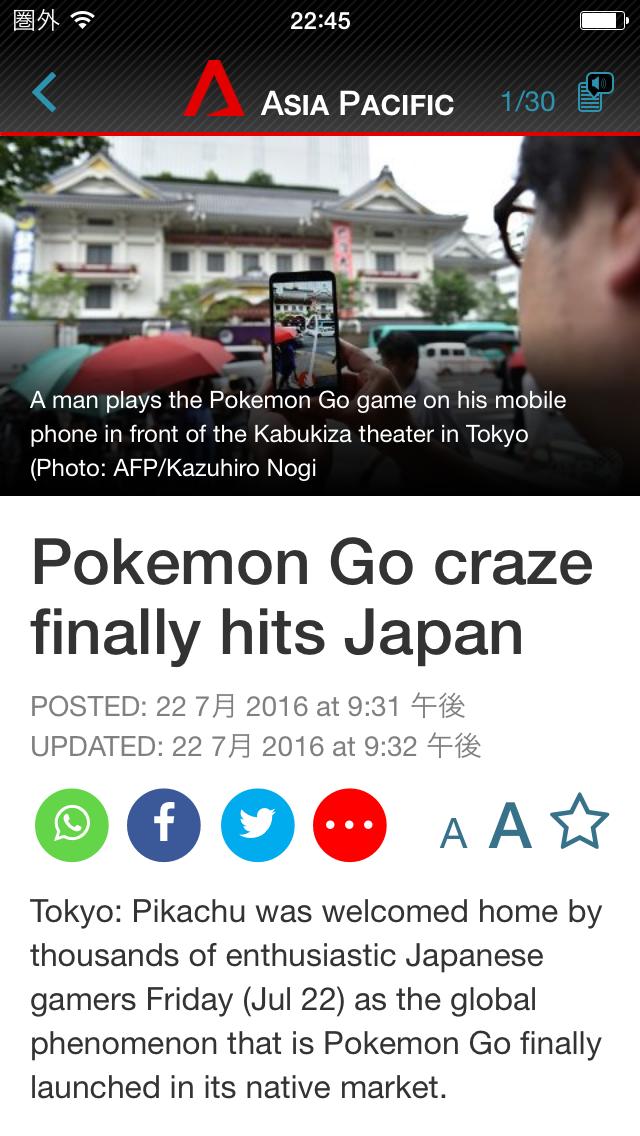 日本のポケモンGO狂想曲を伝える Channel NewsAsia (チャンネルニュースアジア)