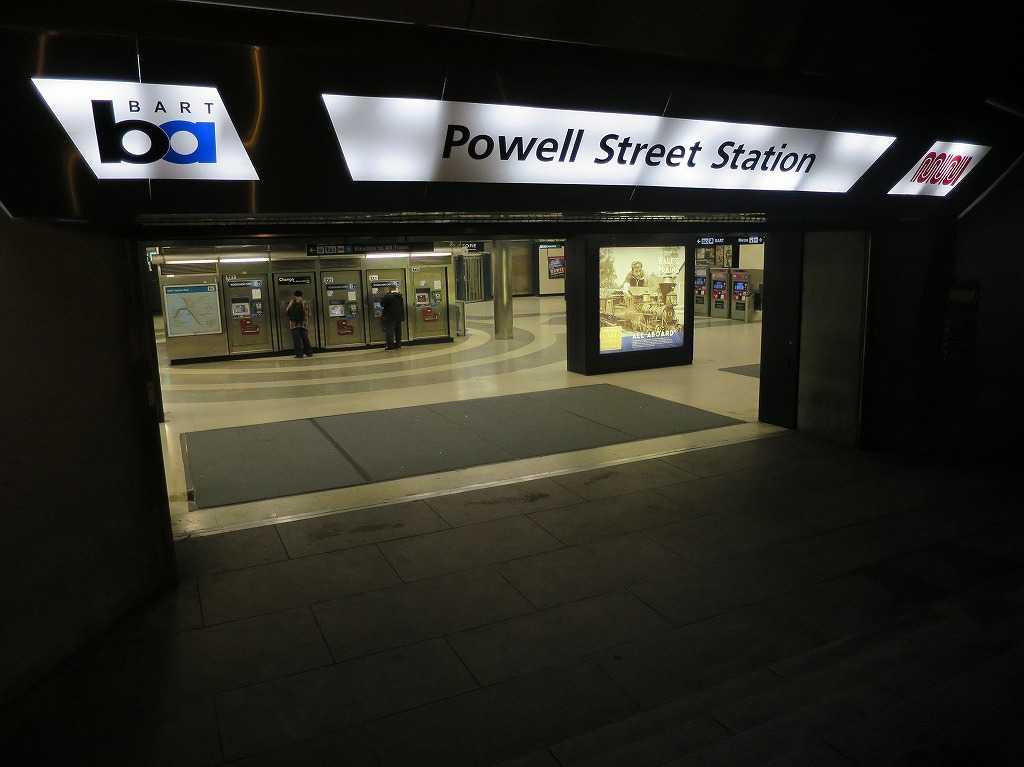 サンフランシスコ - パウエル・ストリート駅(Powell St. Station)