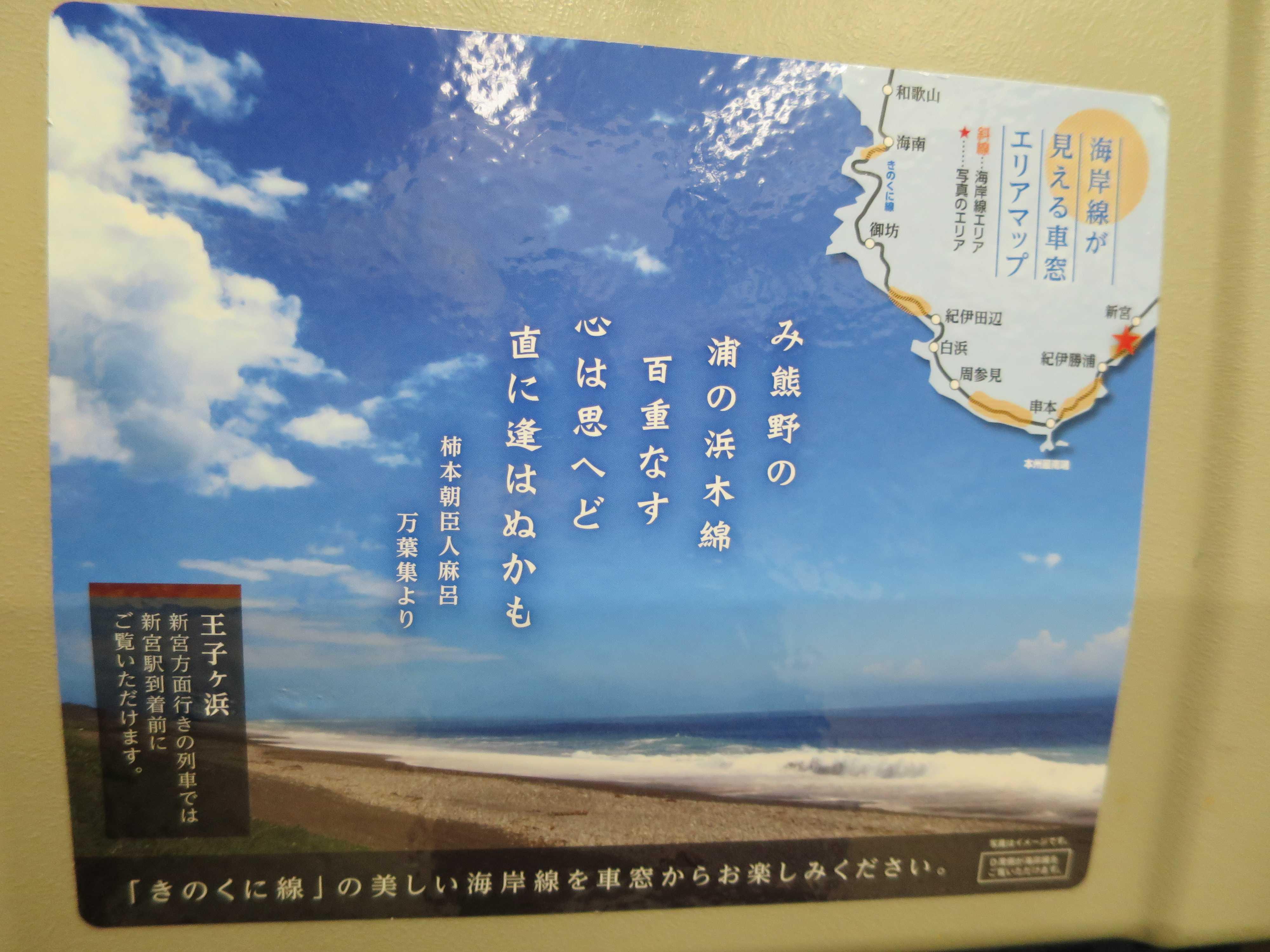 み熊野の 裏の浜木綿 百重なす 心は思へど 直に逢わぬかも 柿本朝臣人麻呂