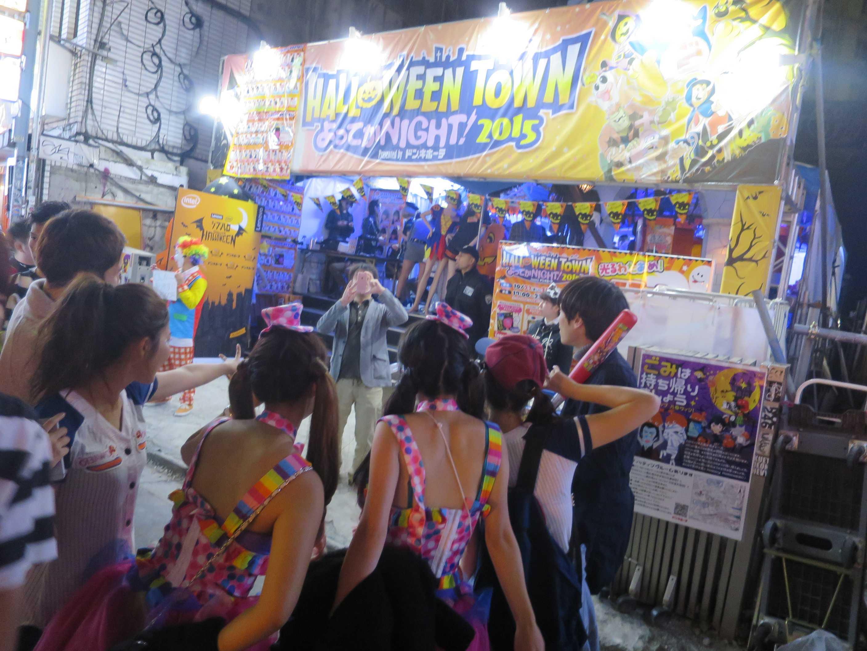 渋谷ハロウィーン - ドンキの「HALLOWEENTOWN よってかNIGHT!2015」