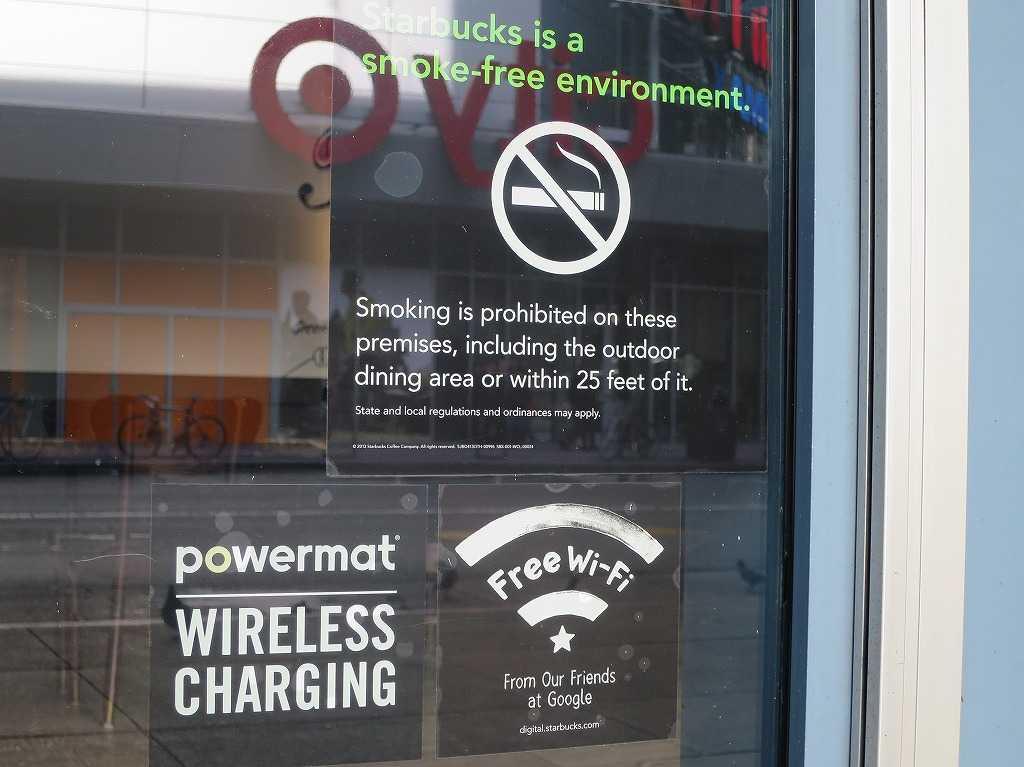 サンフランシスコ - Free Wi-Fi