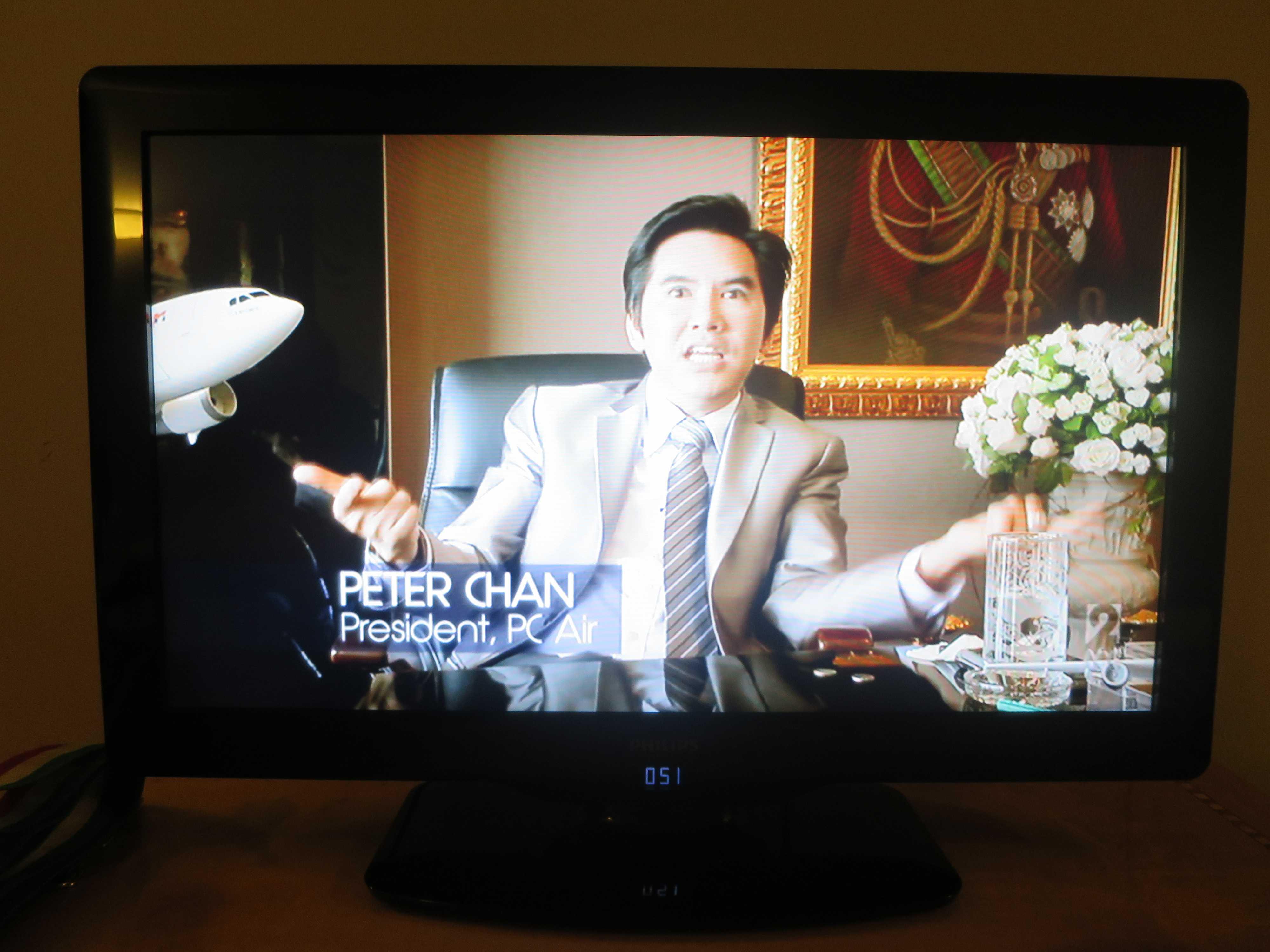 タイの新航空会社「PCエアー」の社長
