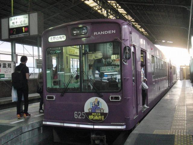 嵐電(京福電車)の電車