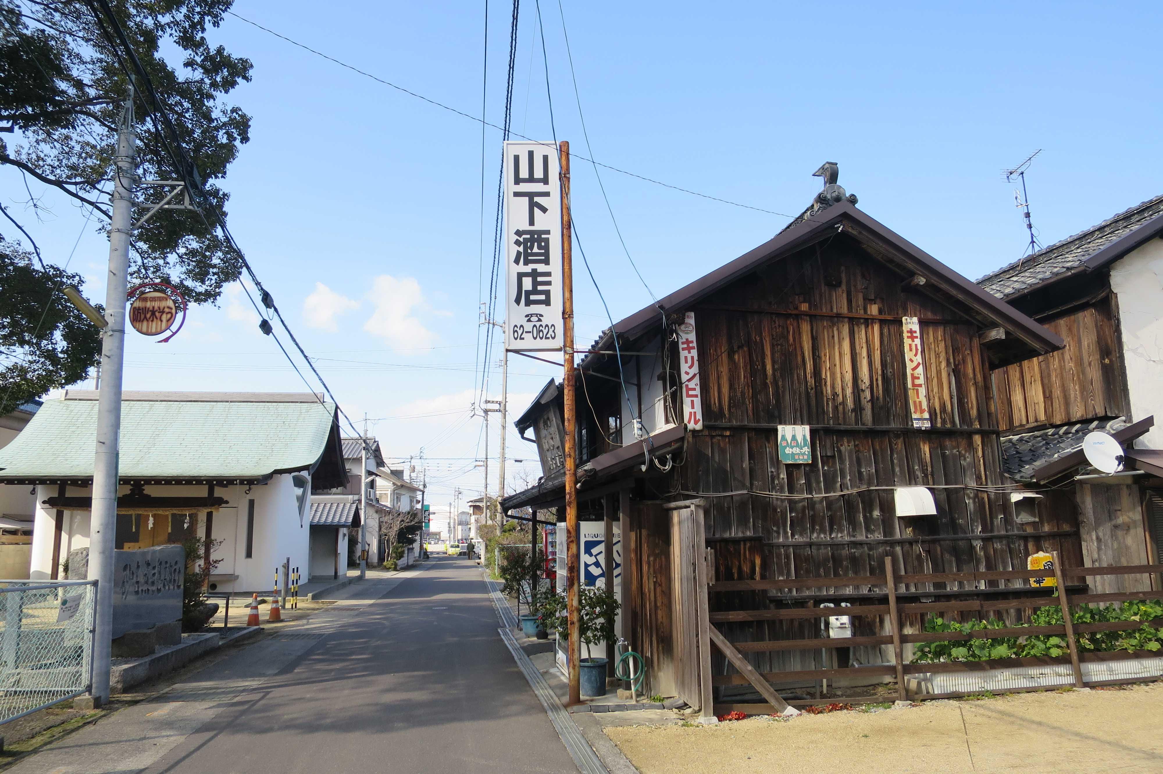砂古荒魂神社