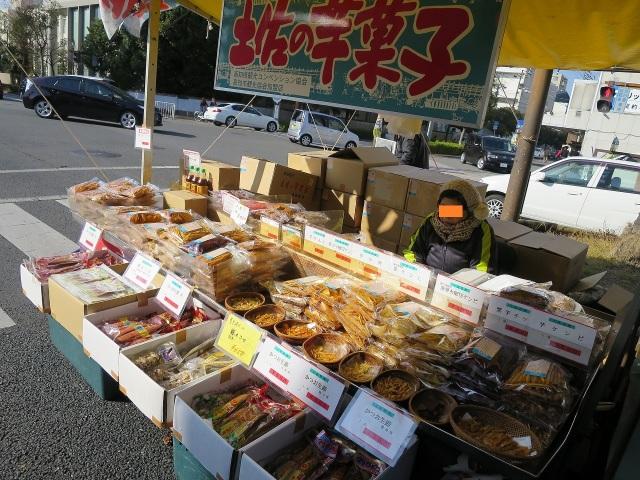 高知・日曜市の土佐の芋菓子
