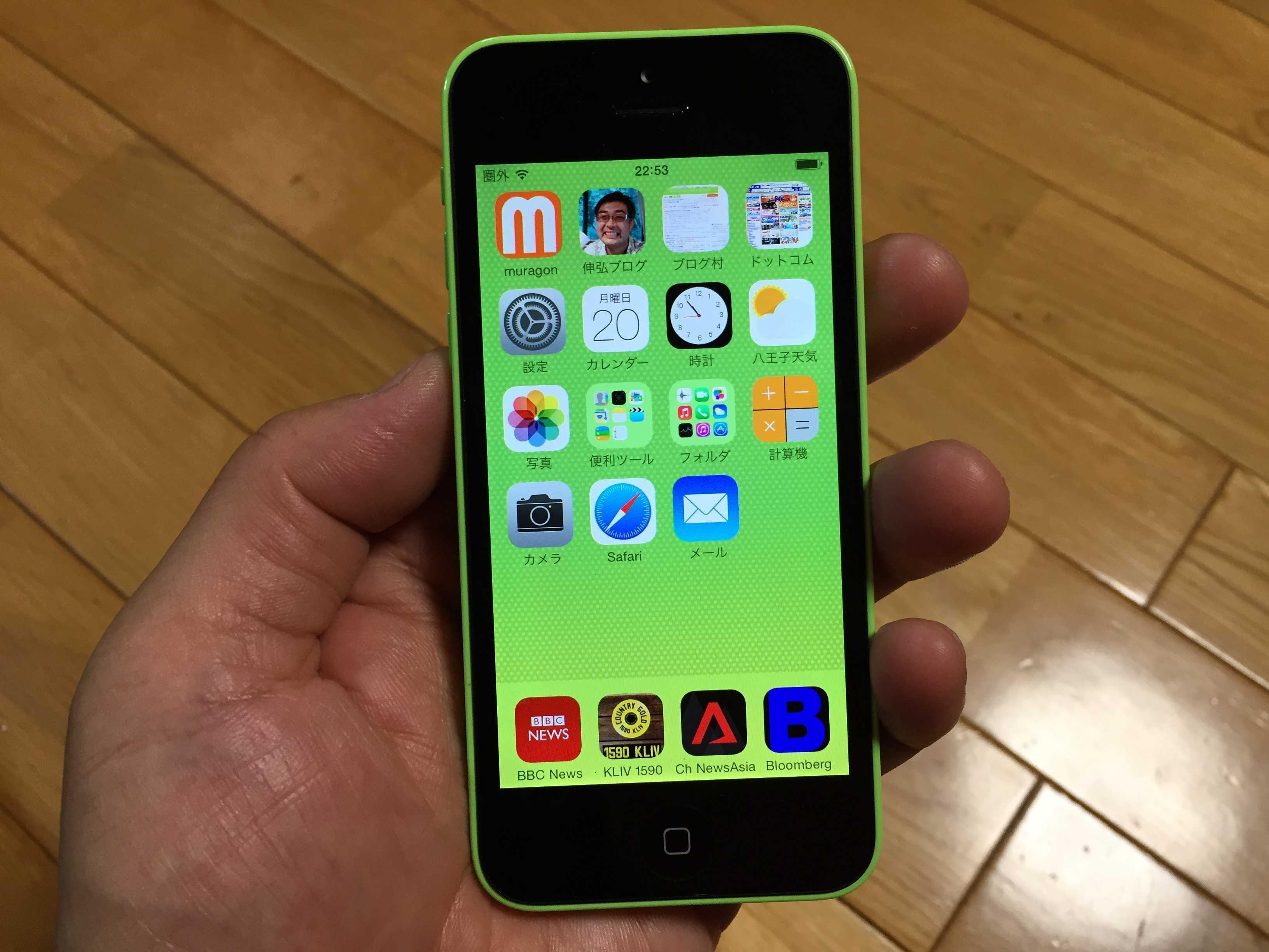 グリーンのホーム画面 - iPhone 5c