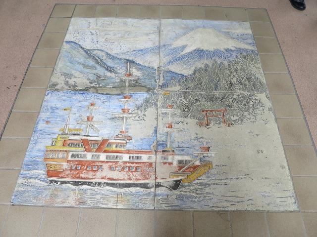 箱根のタイル絵