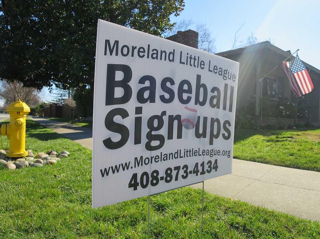 Moreland Little League(モアランド・リトルリーグ)の看板
