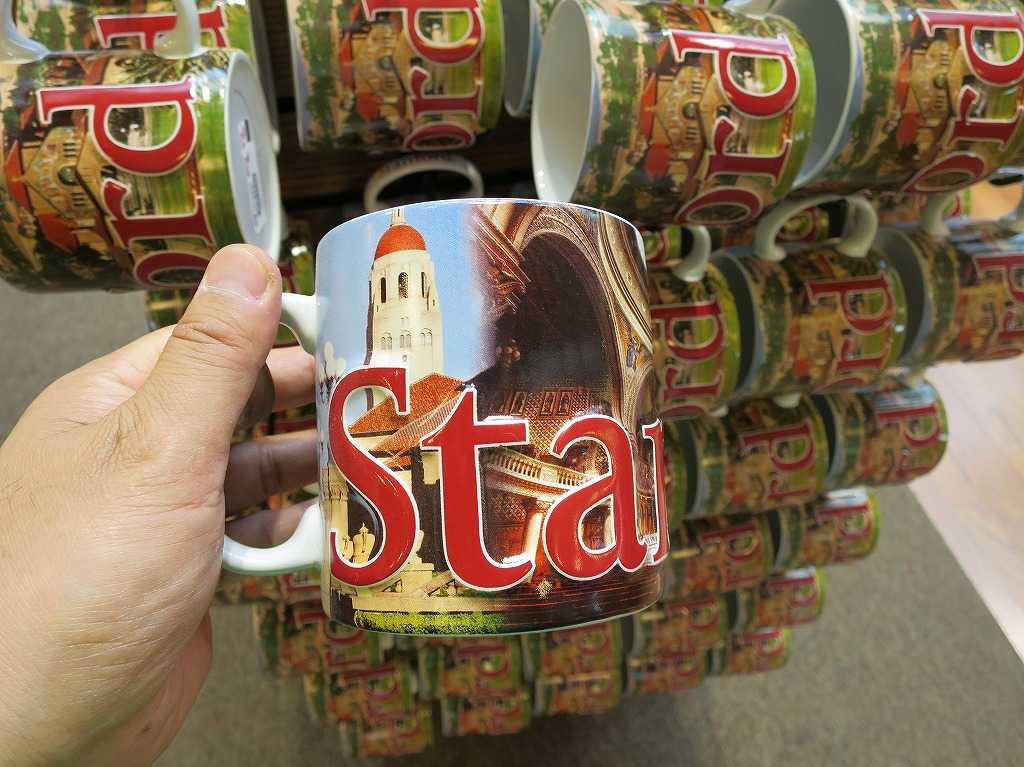 スタンフォード大学のマグカップ