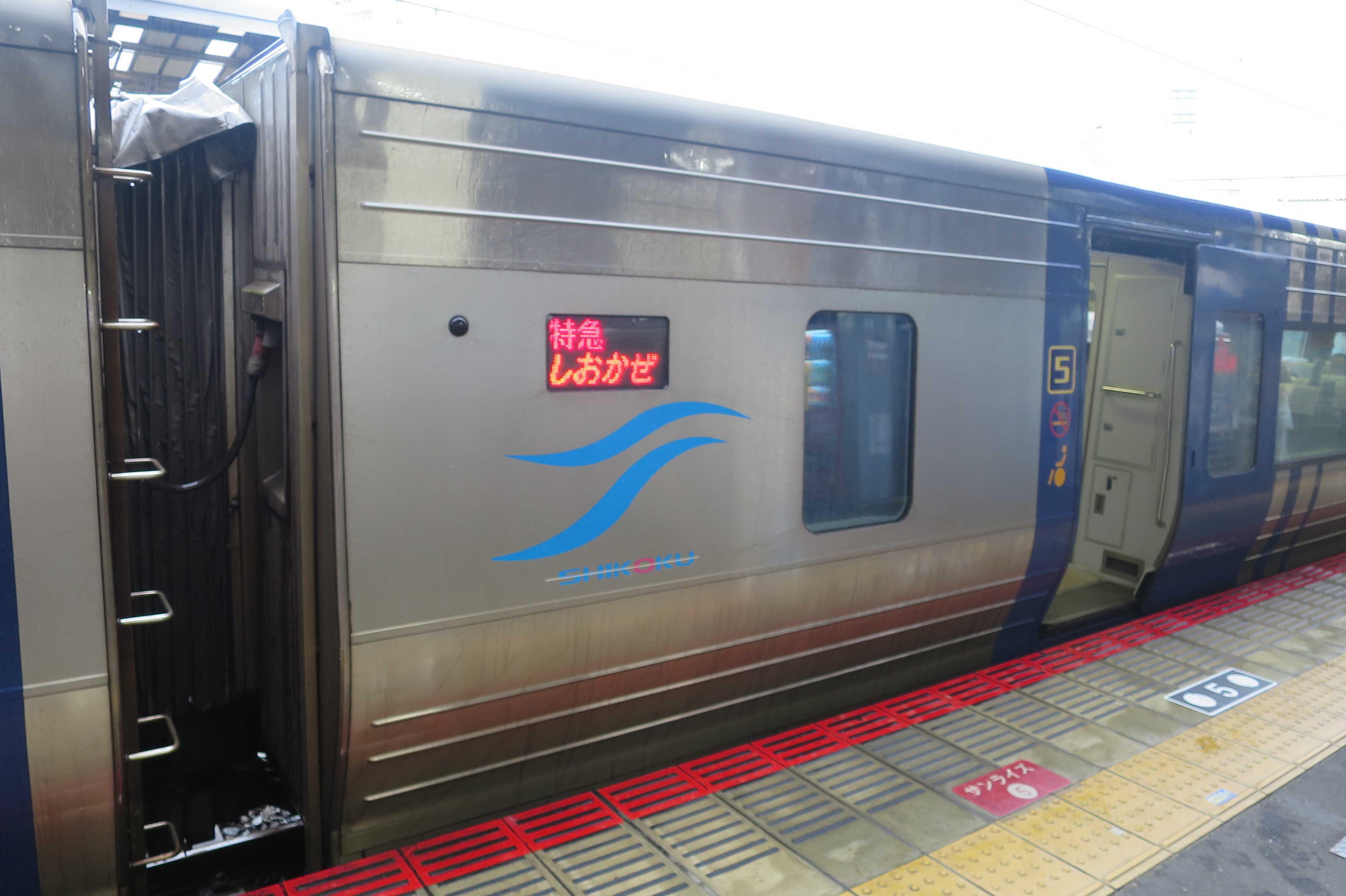 特急しおかぜ JR岡山駅