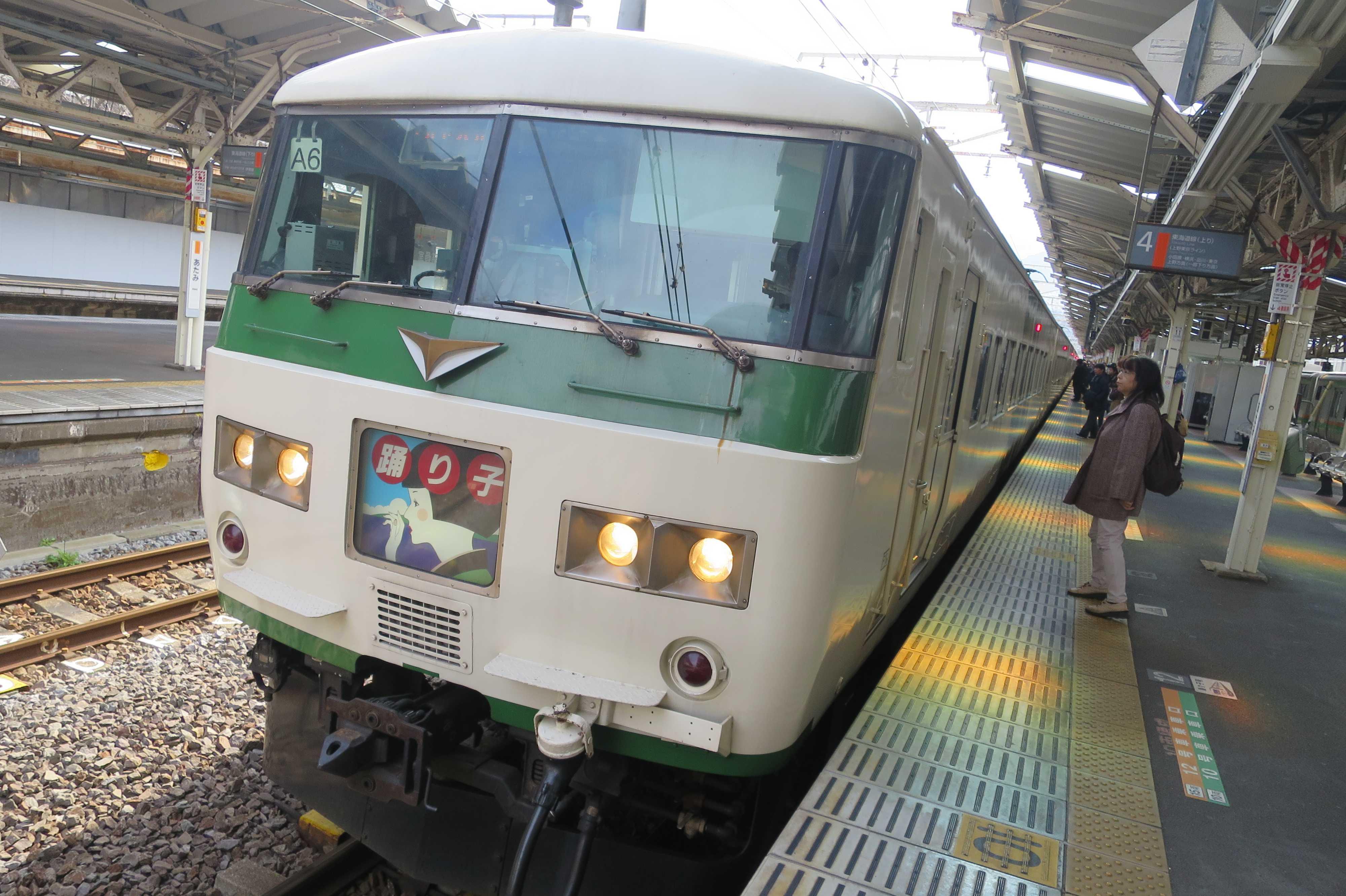 熱海駅 - 特急「踊り子」号