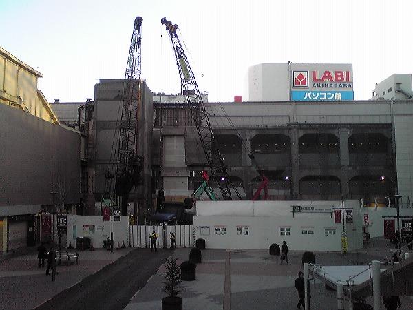アキハバラデパート解体