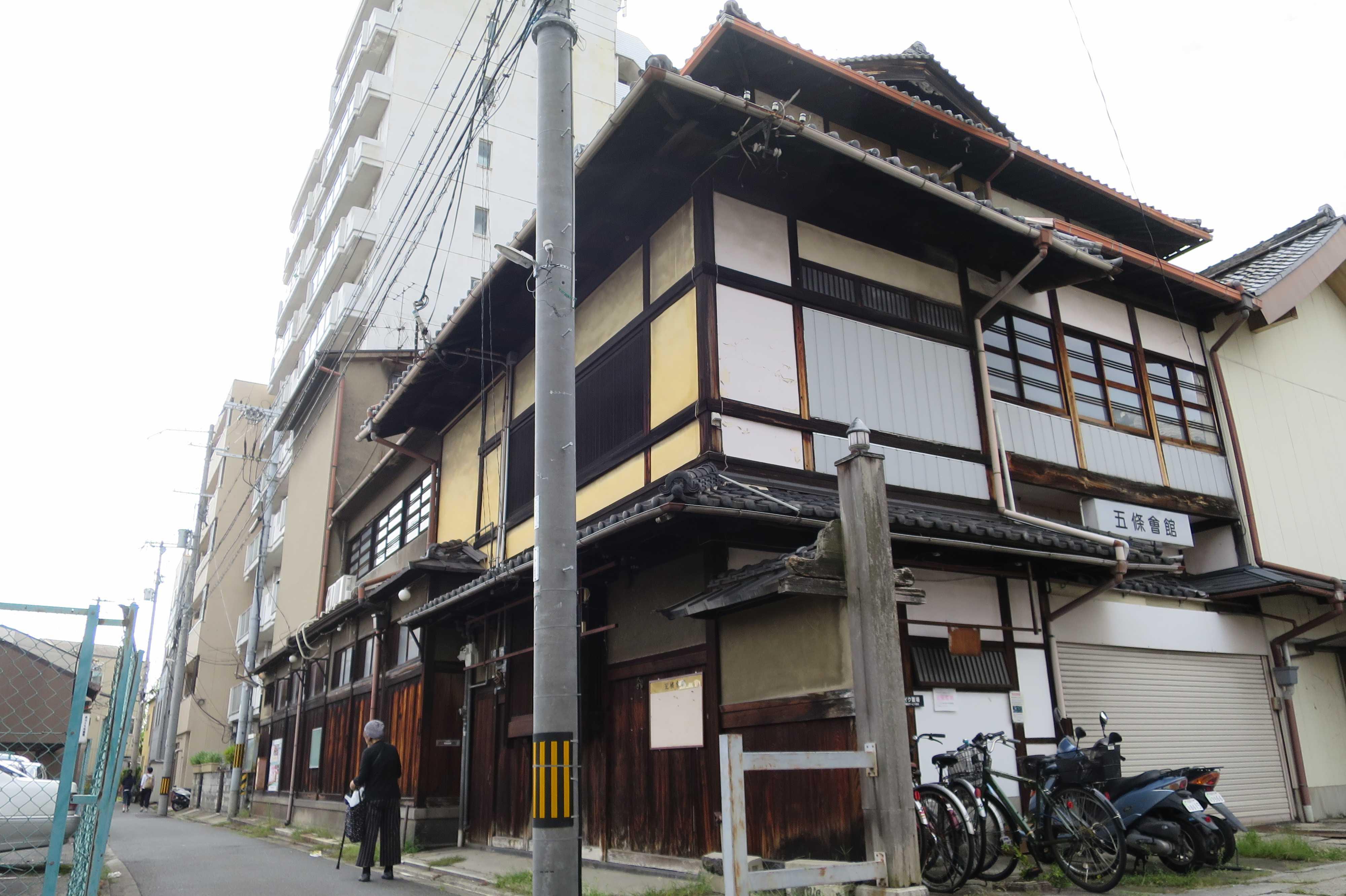 京都・五条楽園 - 五條会館(旧五條楽園歌舞練場)