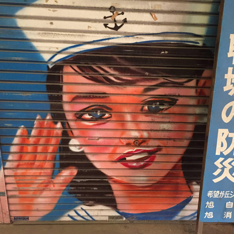 水平帽を被った女性のシャッター画