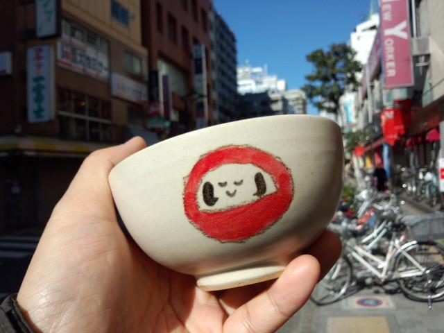 会津本郷焼: ダルマさんのご飯茶碗