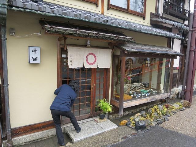 京都 赤丸ののれん