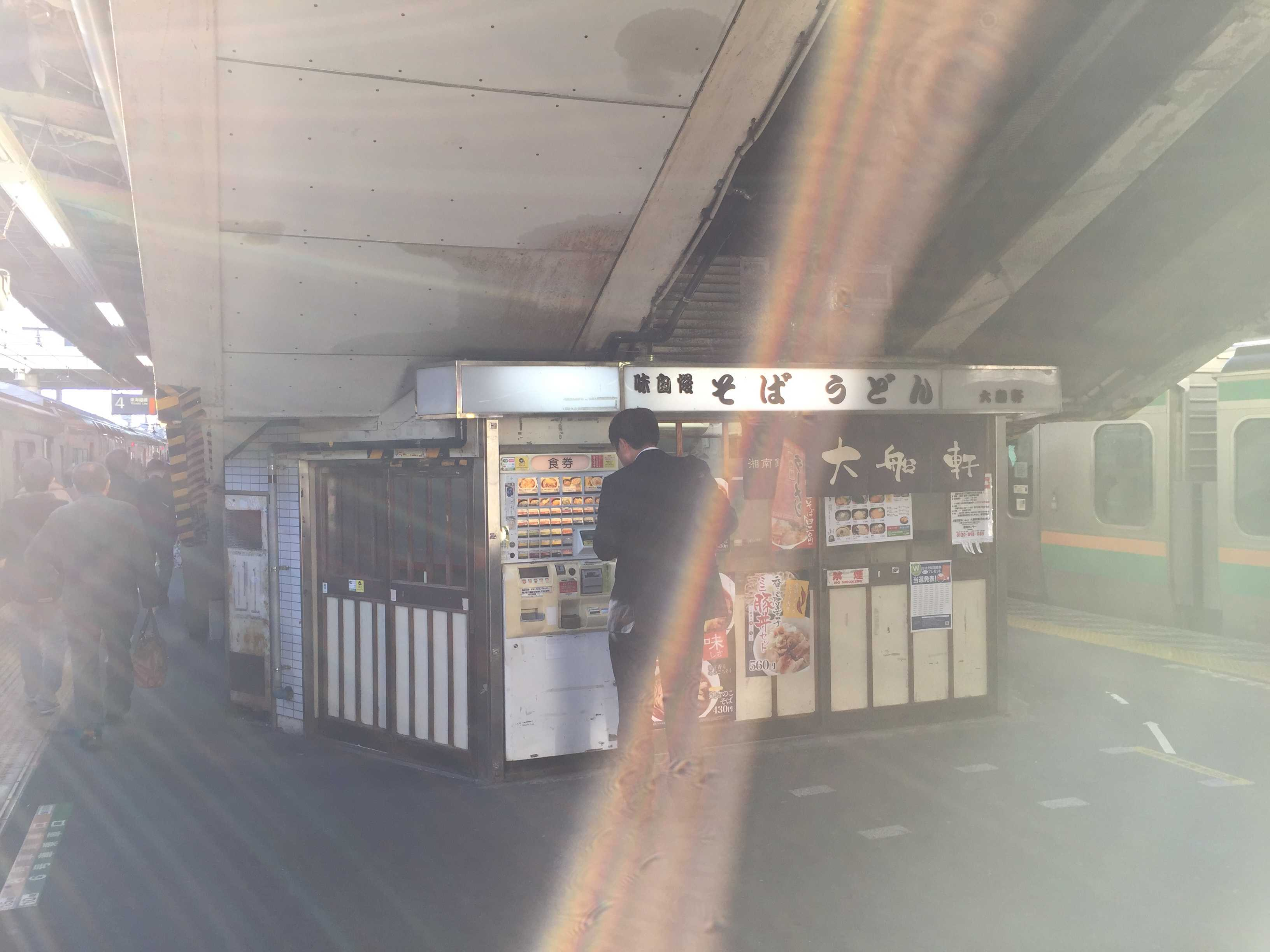 JR藤沢駅