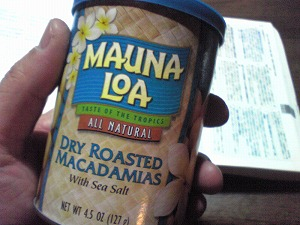 マウナロアのマカダミアナッツ