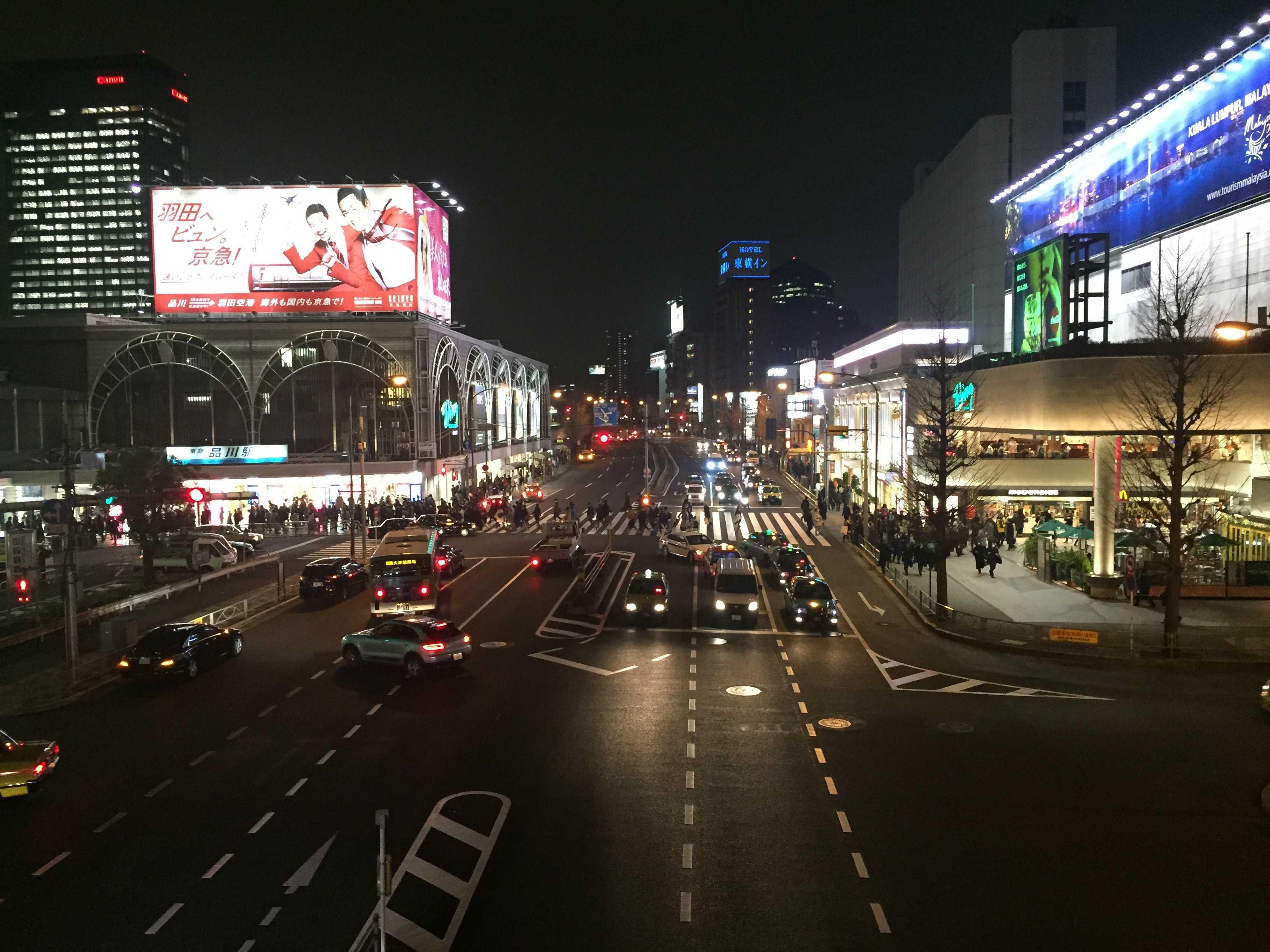 JR品川駅前の第一京浜