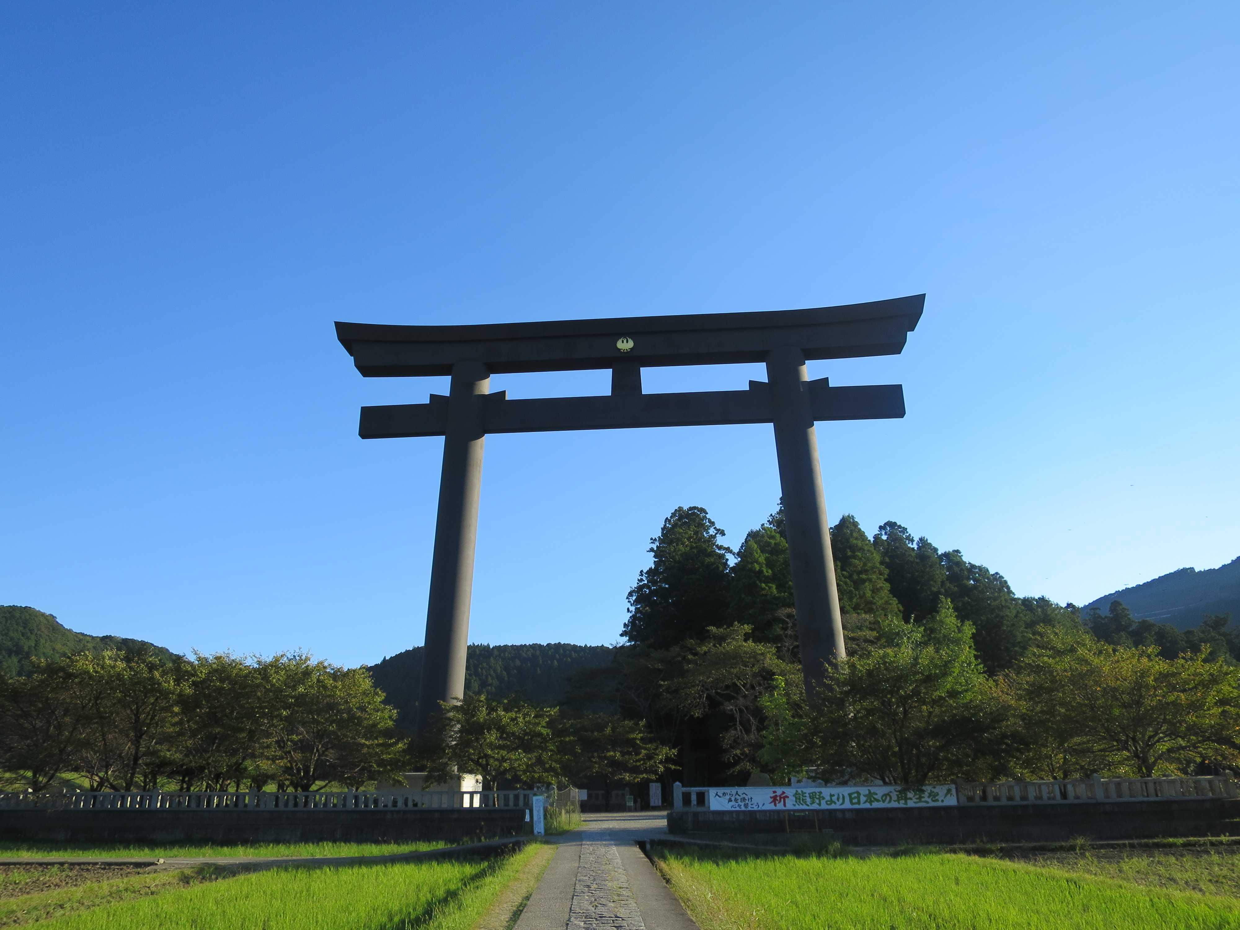 日本一高い大鳥居 33.9m