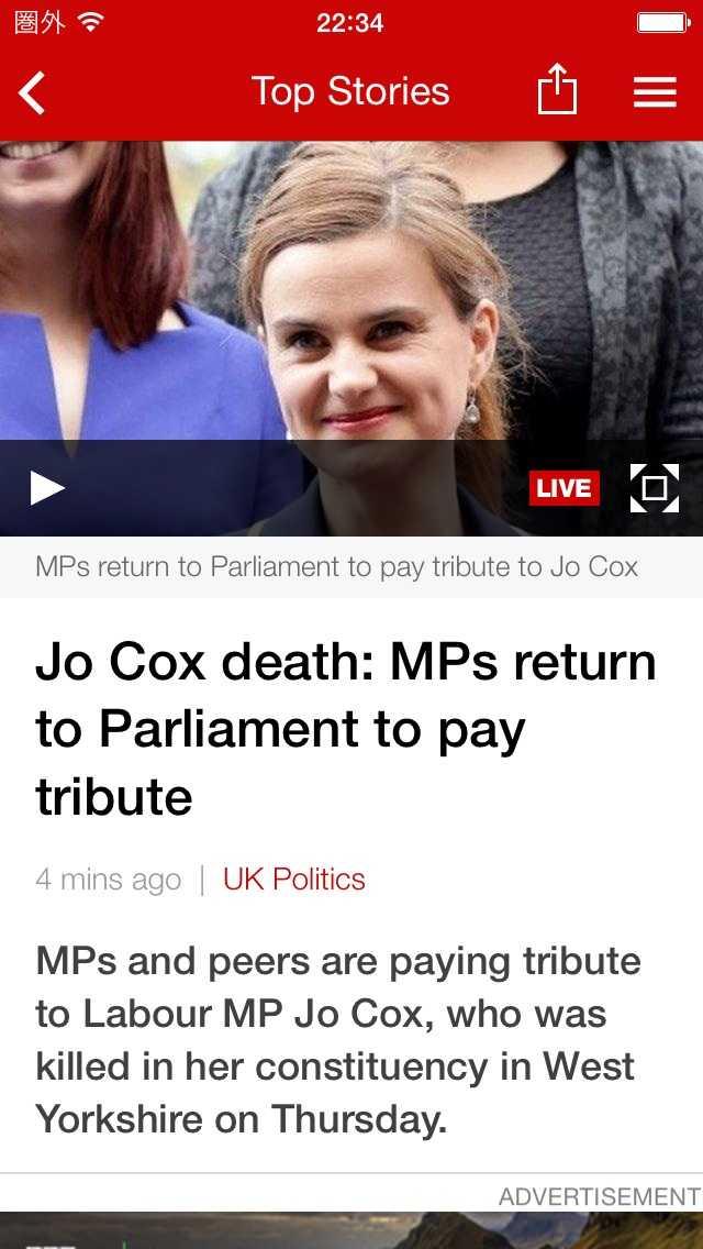 EU残留派 故・ジョー・コックス(Jo Cox) さん