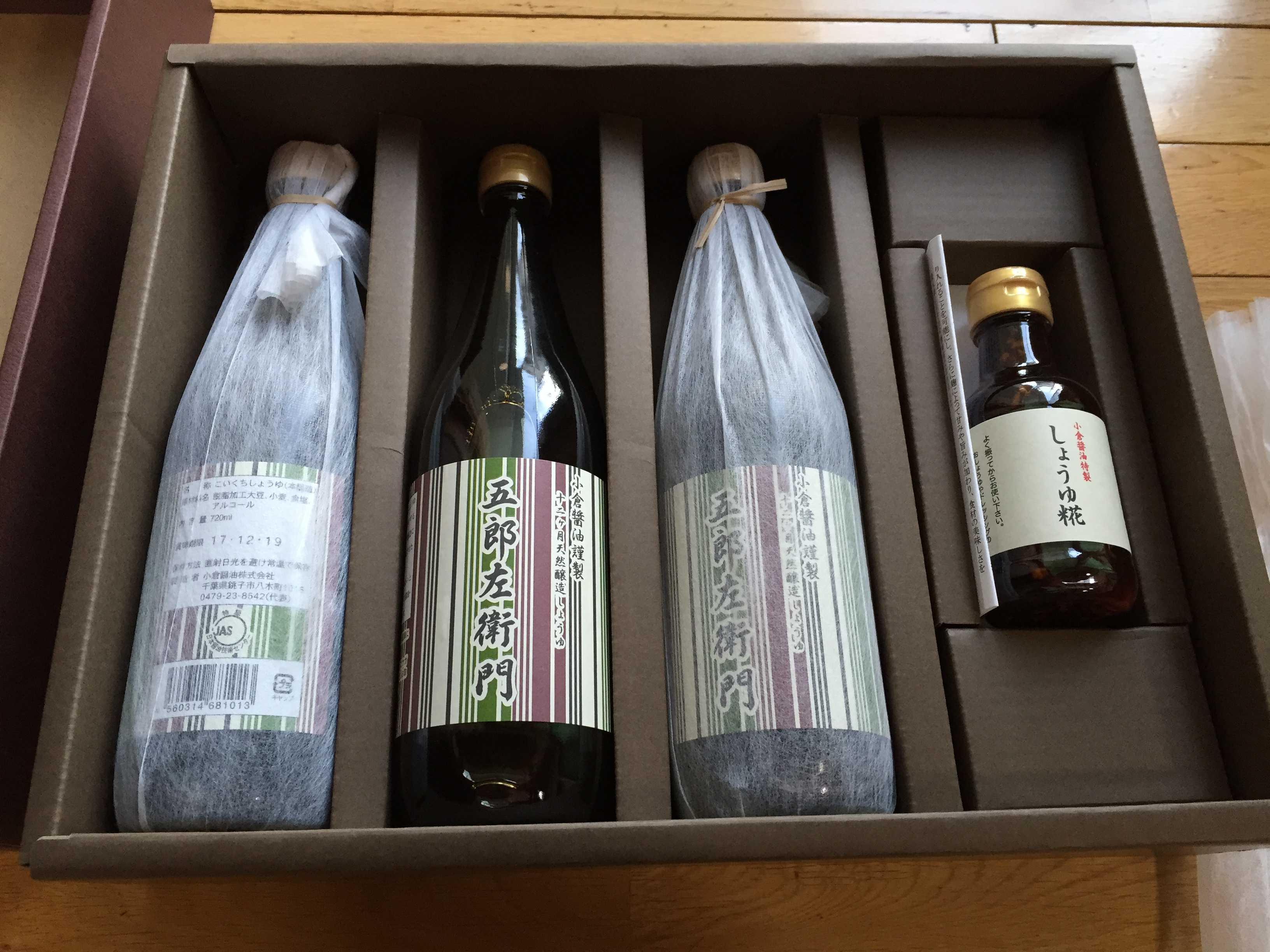 しょうゆ糀(醤油麹)
