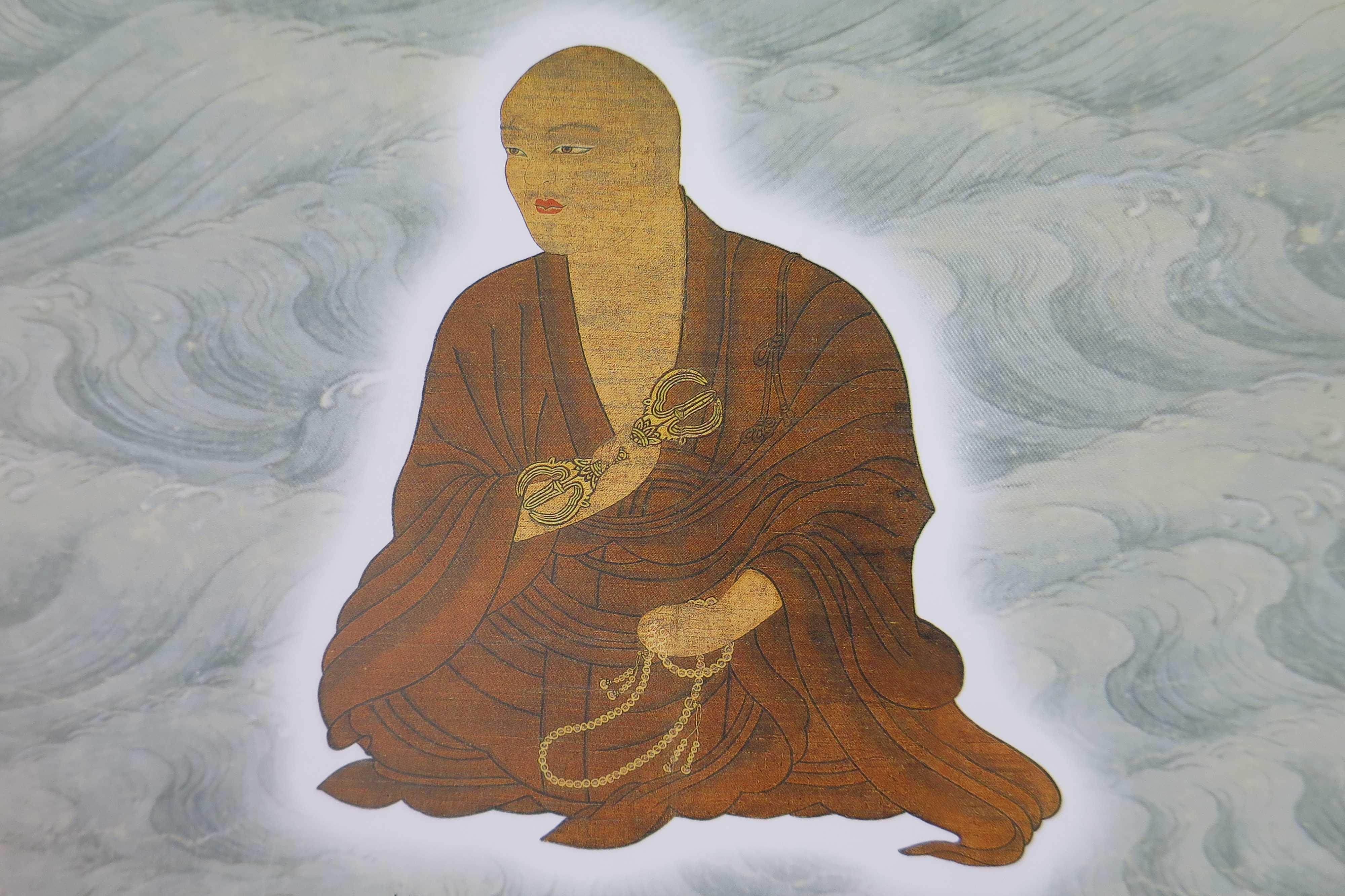 「弘法大師の生涯と事績」のパンフレット