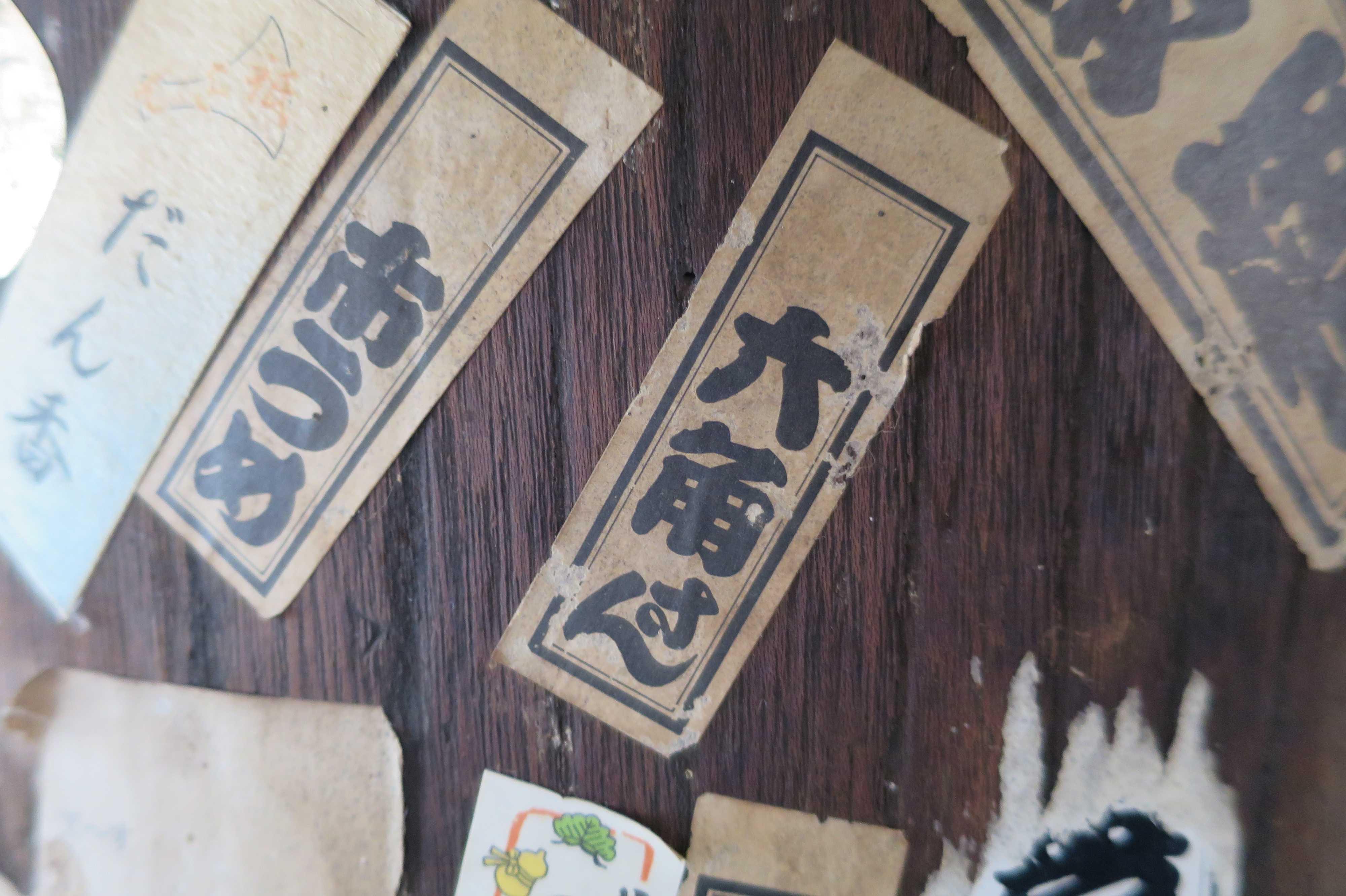 京都・六角堂 -「六角さん」の千社札