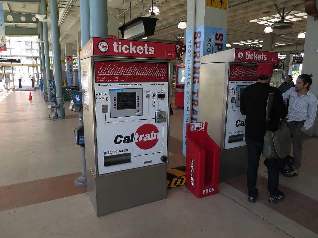サンフランシスコ - カルトレインのチケット販売機