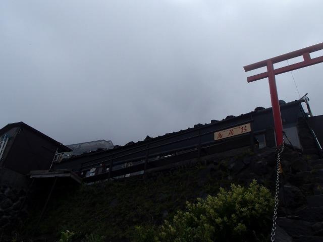 富士山 鳥居荘