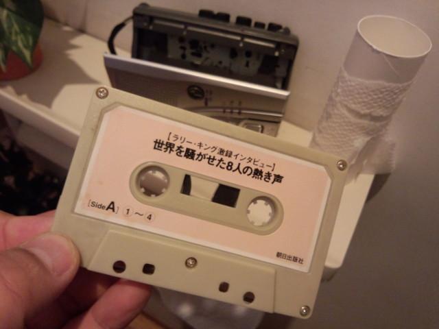 英語学習用のカセットテープ  -【ラリー・キング激録インタビュー】世界を騒がせた8人の熱き声
