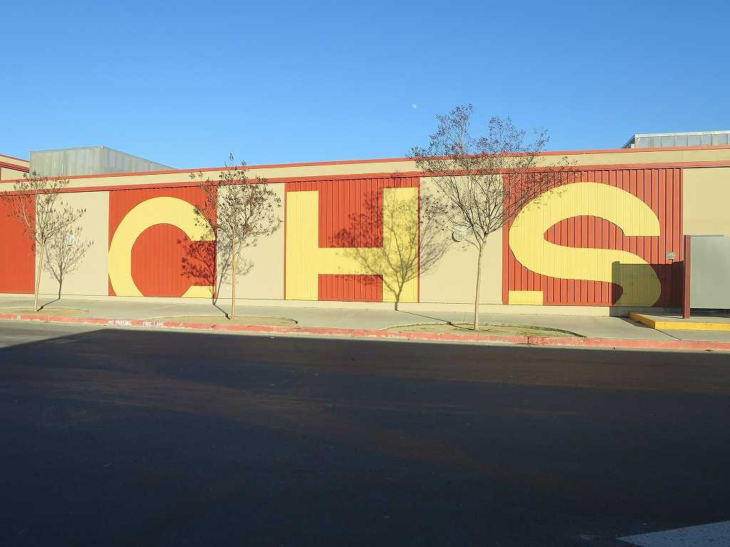 CHS: Cupertino High School
