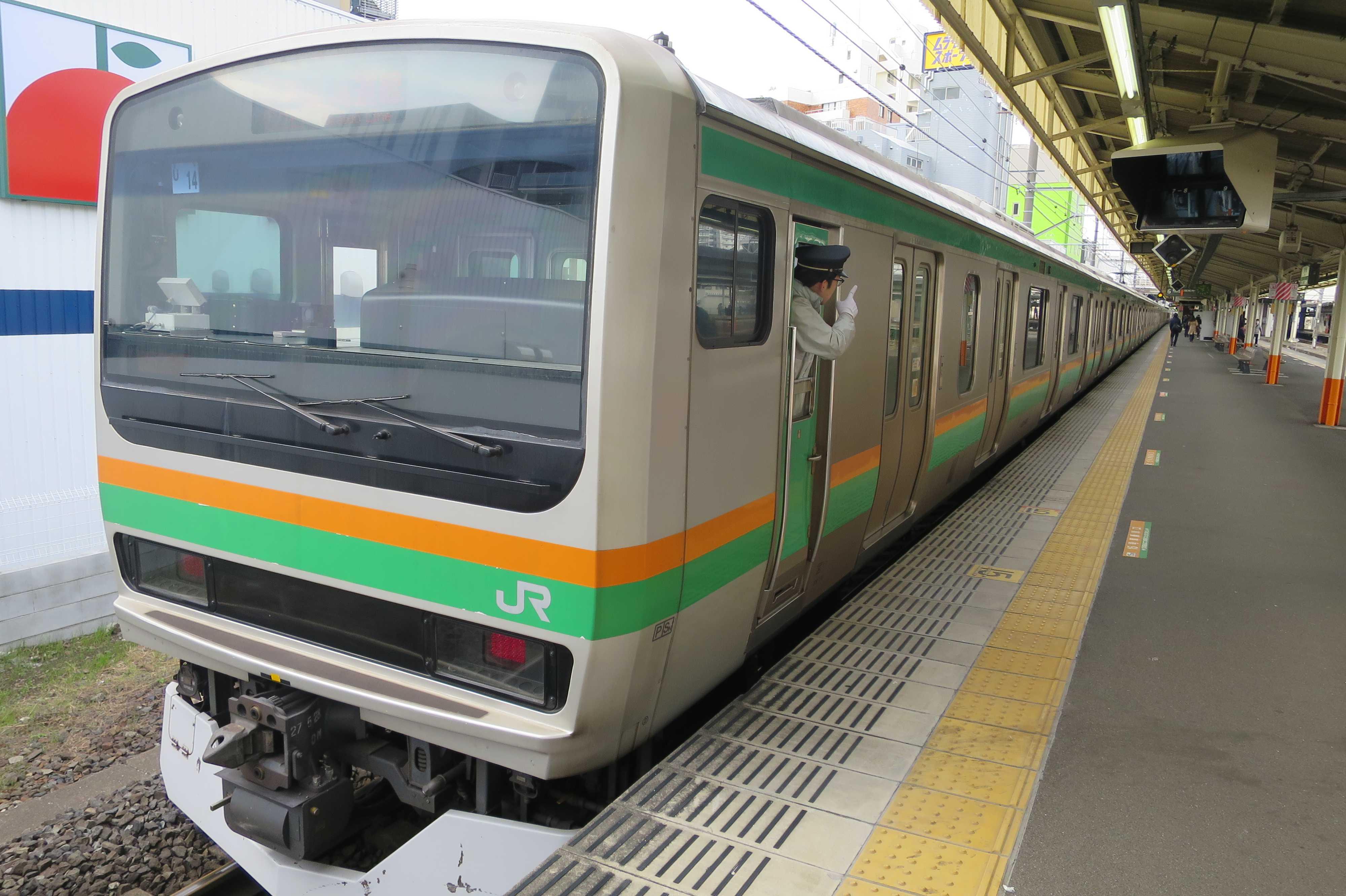 東海道線 - JR茅ヶ崎駅