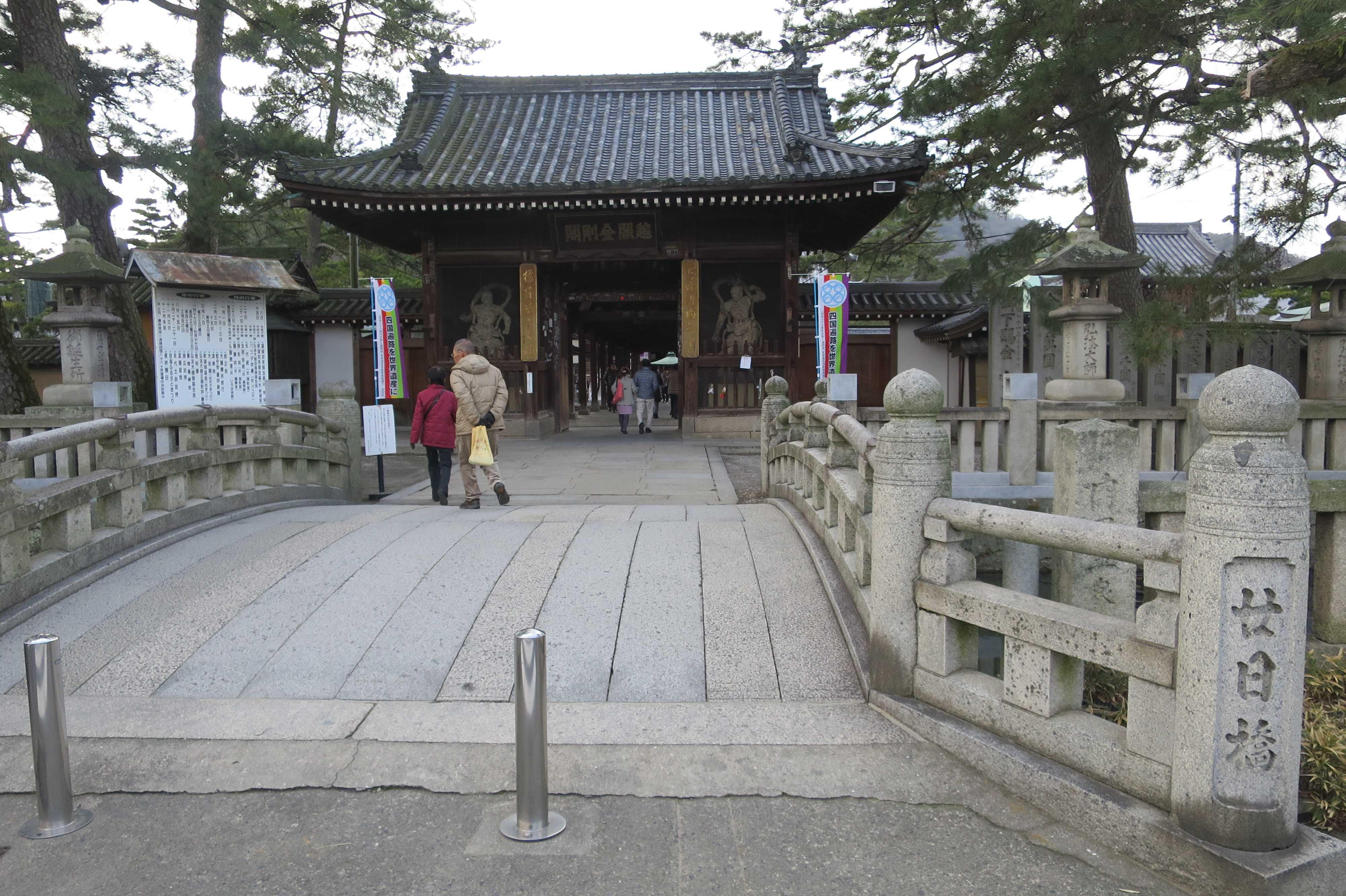 善通寺 - 廿日橋から臨んだ西院の仁王門