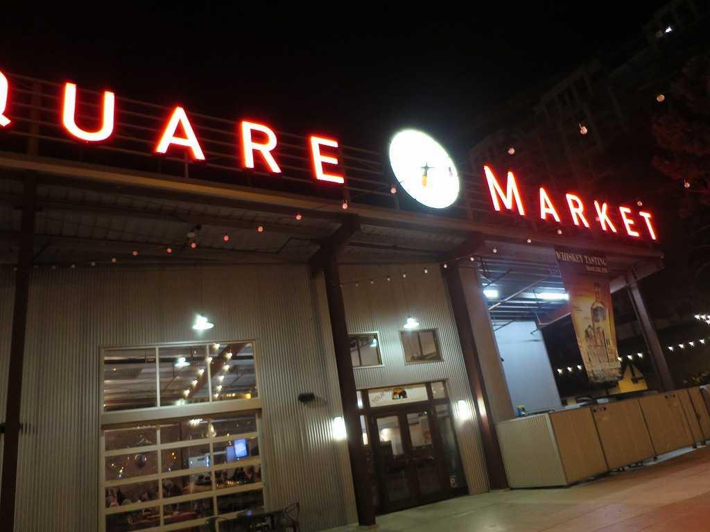 サンペドロ・スクエアマーケット