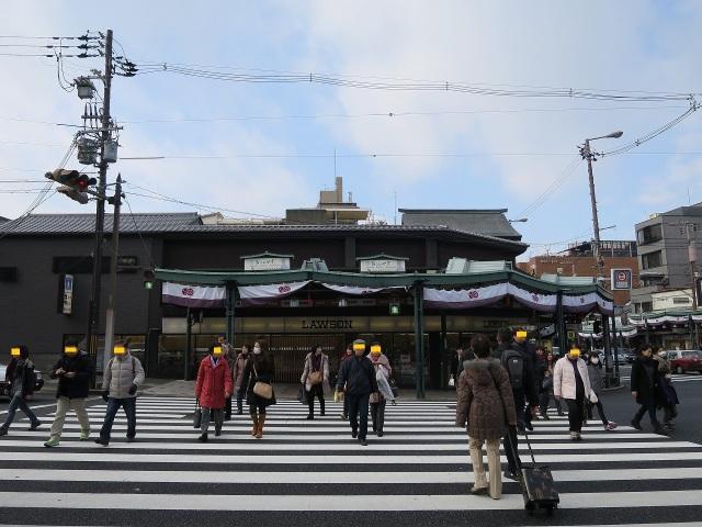 八坂神社前の横断歩道