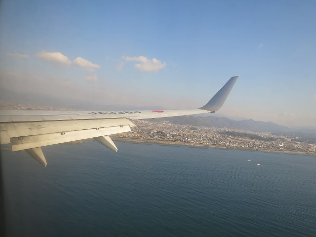 高知空港へ着陸
