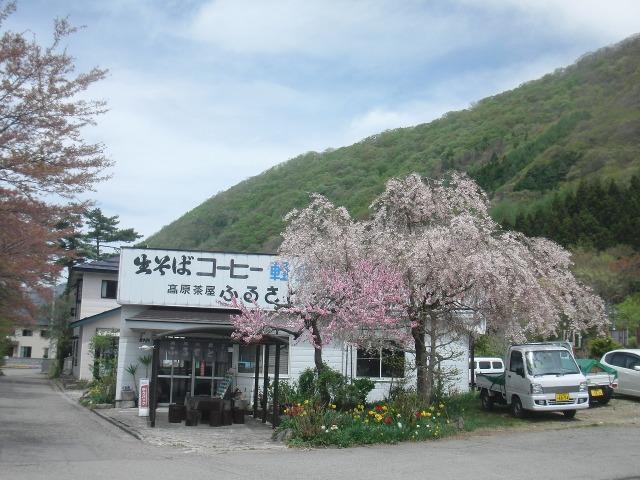 会津鉄道・会津高原尾瀬口駅の駅前