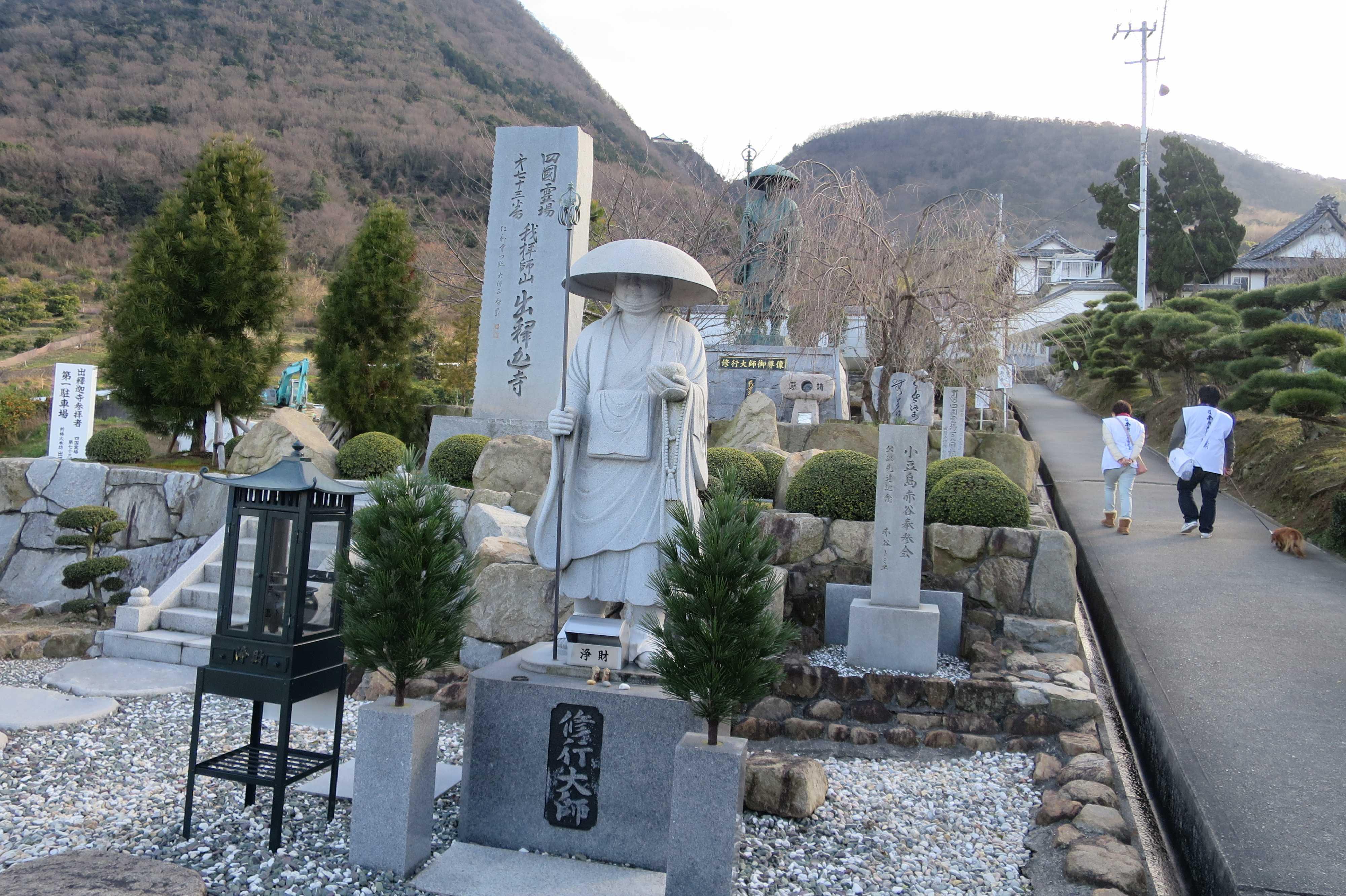 出釈迦寺 - 修行大師像