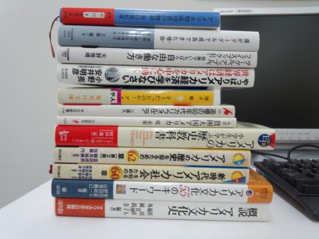 積ん読状態のアメリカ本とカリフォルニア本とシリコンバレー本
