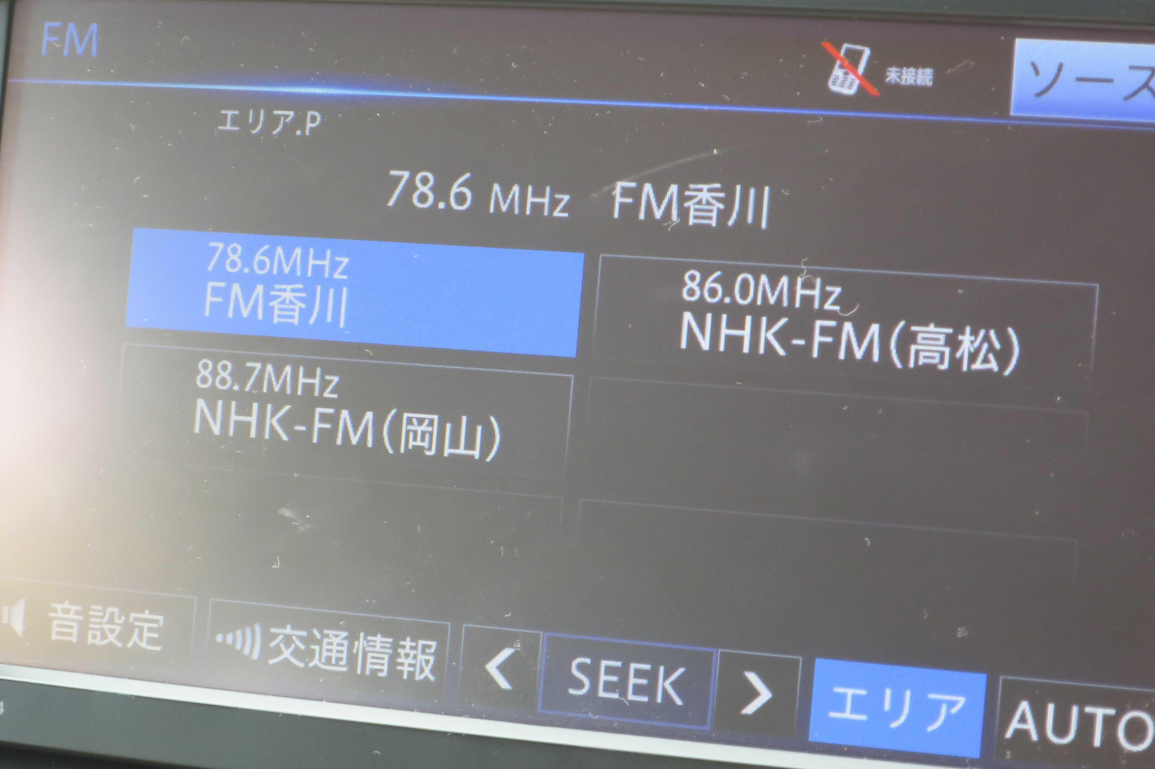 78.6MHz FM香川