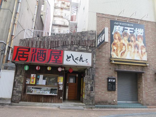 高知市のクラブ「摩天楼」