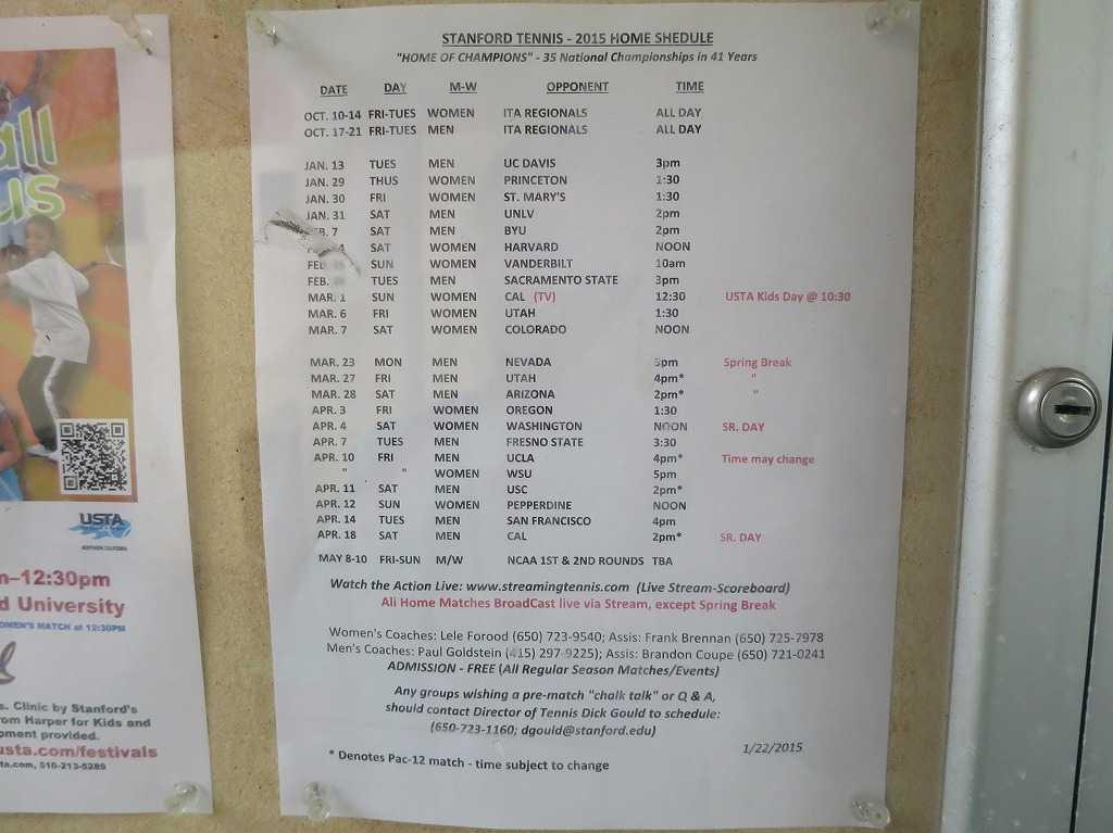 スタンフォード大学テニス部のスケジュール(対戦チーム)