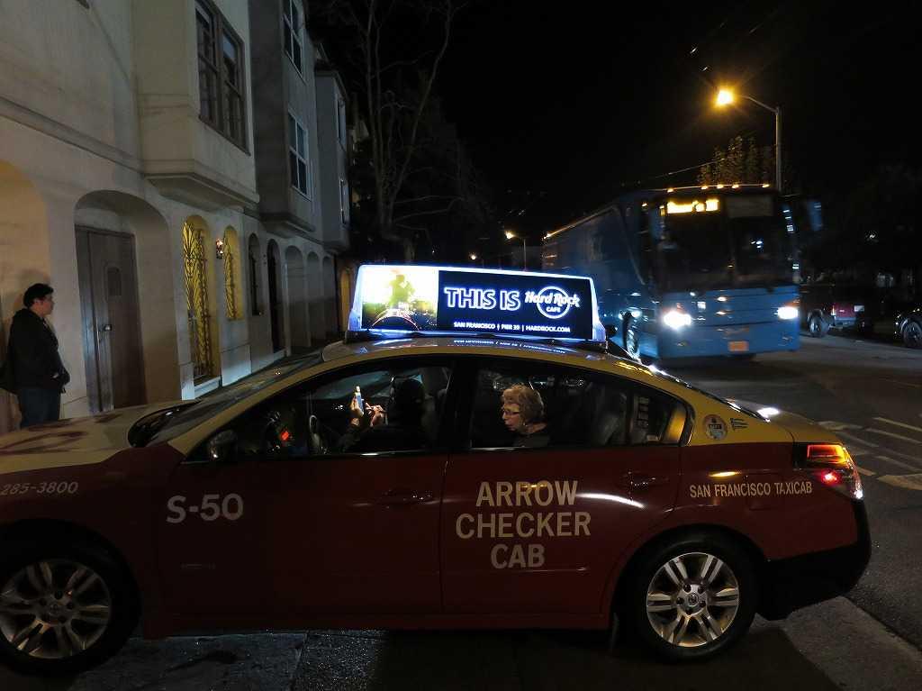 サンフランシスコ - タクシー